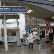 11,阪急電車、木屋町北側の出口前です。