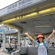 01京阪四条駅~