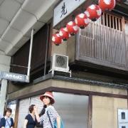 05先斗町(ぽんとちょう)の入り口も通り越して。