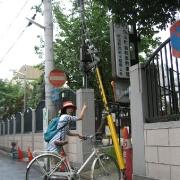 18自転車で来てる人は自転車置き場があるよ。