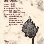 スキマ産業vol.03
