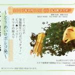 スキマ産業vol.05