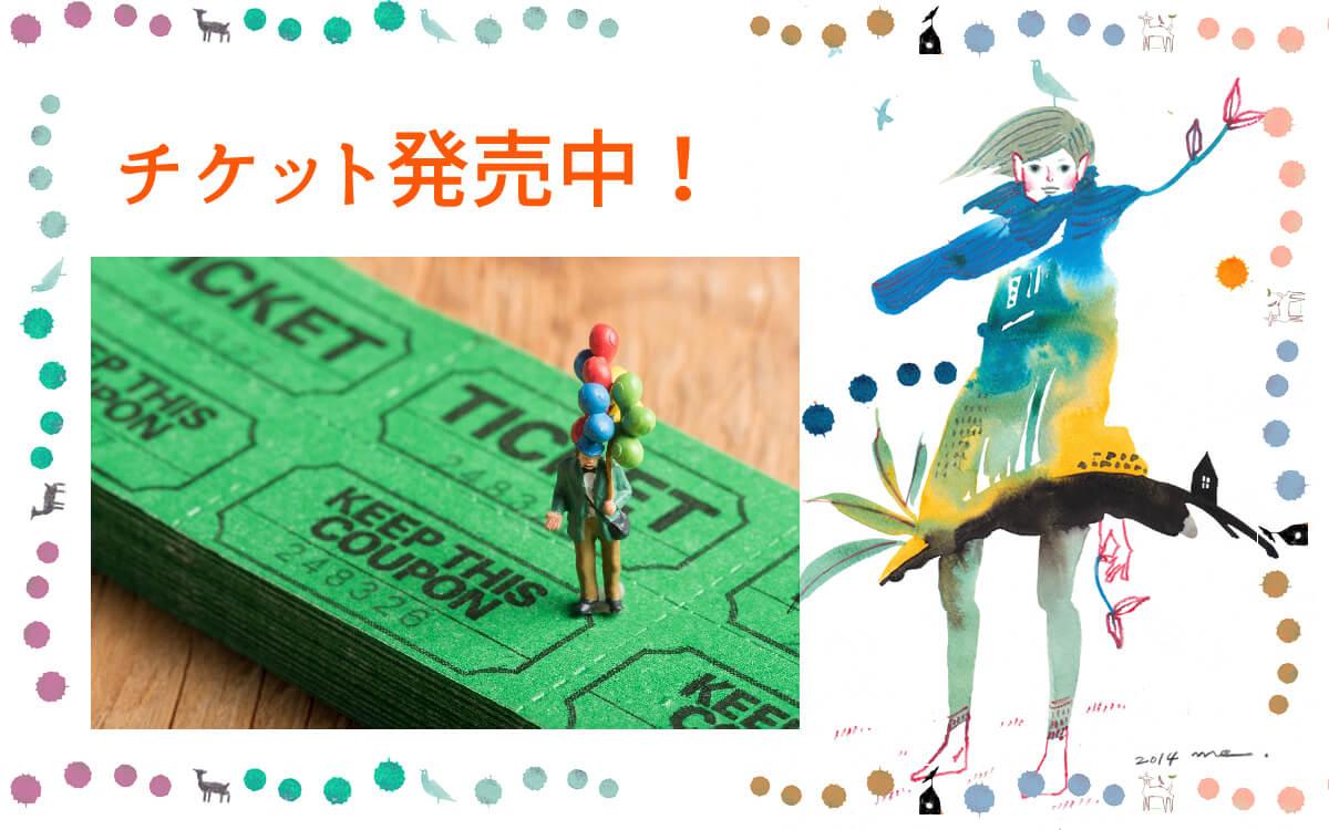 top_ticket